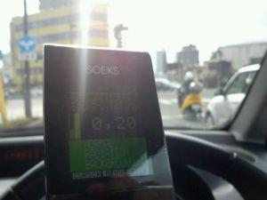福島市内の放射線量 思っていたほど高くありませんでした