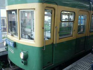江ノ電 300系電車
