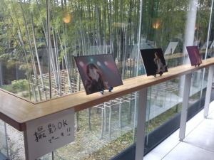 鎌倉でコンサート