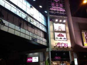 香港でSIM入手