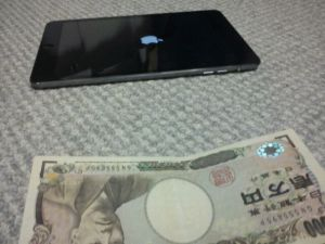 iPhone 6 Plus ゲット (ウソ)
